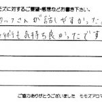momo's Aroma room 京都のリンパマッサージ & アロマ-ベーシックフェイシャル(女性20代)
