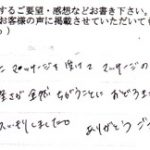 momo's Aroma room 京都のリンパマッサージ & アロマ-アロマリンパ60分美肌計画(女性30代)