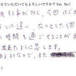 momo's Aroma room 京都のリンパマッサージ & アロマ-アロマリンパ&美肌30分(女性20代)