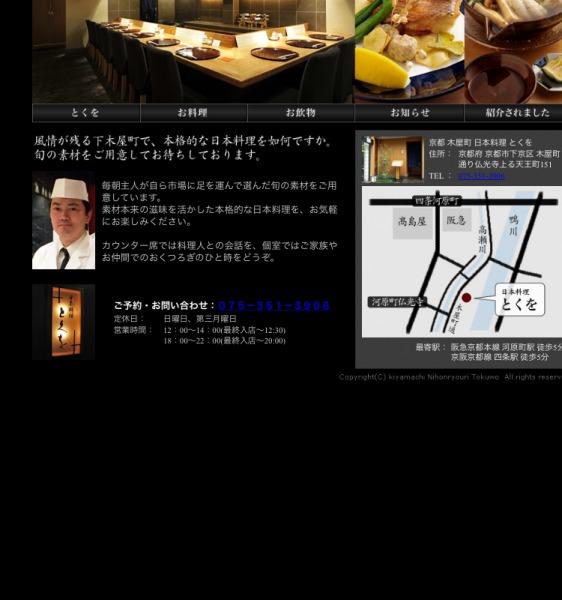 momo's Aroma room 京都のリンパマッサージ & 子連れで行けるアロマサロン-ヤバイ食欲の秋