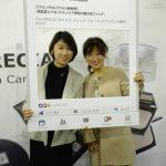 momo's Aroma room 京都のリンパマッサージ & アロマ-また違う10年