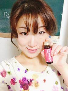 momo's Aroma room 京都のリンパマッサージ & 子連れで行けるアロマサロン-いつもより可愛い、と言われたら?