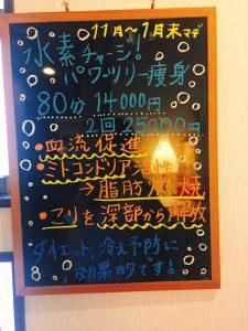 momo's Aroma room 京都のリンパマッサージ & 子連れで行けるアロマサロン-突然のお知らせですが。