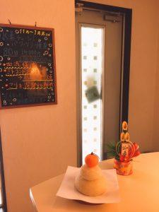 momo's Aroma room 京都のリンパマッサージ & 子連れで行けるアロマサロン-あけましておめでとうございます!