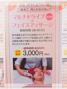 momo's Aroma room 京都のリンパマッサージ & 子連れで行けるアロマサロン-出会いと別れの春に!おすすめのトリートメントご紹介です!