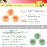 momo's Aroma room 京都のリンパマッサージ & アロマ-夏対策キャンペーン6月〜8月